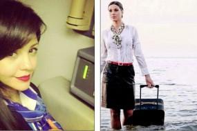 埃航MS804空姐脸书照预示坠海 数字与马航离奇巧合