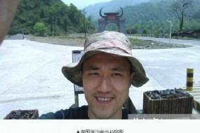驴友黑竹沟探险失踪 中国百慕大已有多起失联事件
