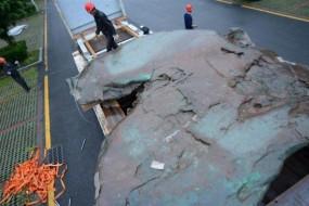 26吨世界最大自然铜 形似中国地图