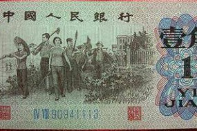小偷盗走40斤旧版纸币 没想到这么值钱