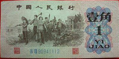 小偷盗走40斤一分一角旧版纸币 失主:收藏价值高-趣闻巴士