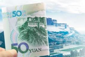设计师揭秘人民币币面风景照背后故事
