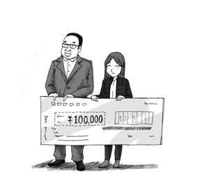女子中10万大奖拟放弃 防被骗差点错过奖金-趣闻巴士