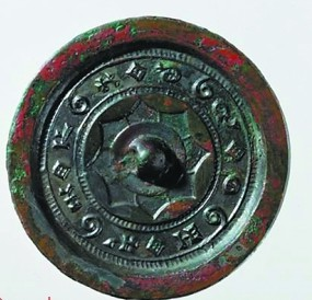 西汉神奇铜镜反射光斑能显示镜背面图案