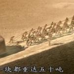 科学家终于破解金字塔巨石运送之谜
