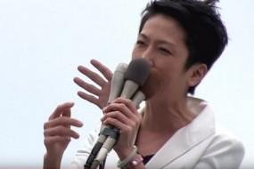 太可怕!日本女议员演讲镜头出现诡异第三只手