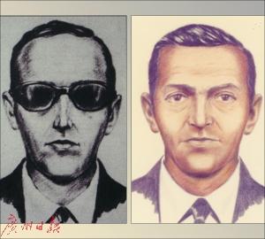 史上最神秘劫机案45年未破 FBI宣布不查了