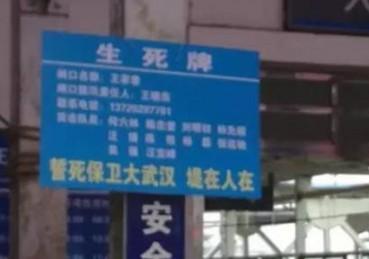 特大暴雨袭击武汉 军民抗险举国关注