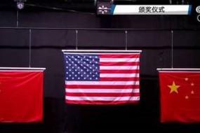 里约奥运闹乌龙 浙江企业:错误国旗不是我们生产的