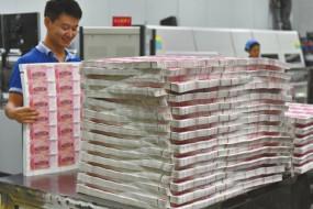 探秘人民币制作 白纸到钞票耗时1个月