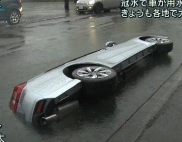 日本诡异车祸 车身好似被截两半
