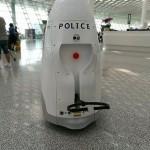 国内首台机械战警服役 外形很呆萌