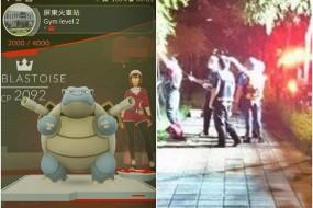 台湾网友半夜抓宝可梦 耳边传来女人说话声吓得毛骨悚然