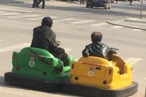 奇葩大叔开碰碰车上马路:这是碰还是不碰