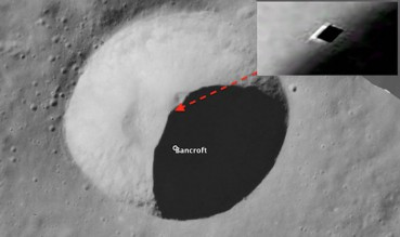 月球表面现神秘出入口 或能通往内部