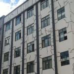 云南一学校大楼满是裂缝如打满绷带