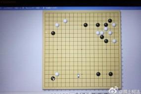 神秘围棋手Master连克绝顶高手 千年棋术恐遭机器碾压