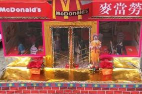 阴间也开麦当劳 纸扎店设施全还排队