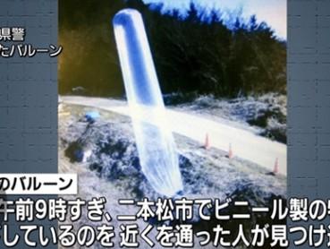 日本福岛现装蓝色液体神秘气球