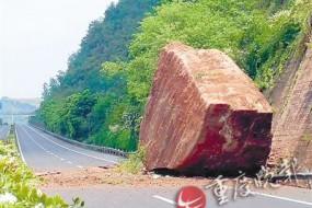 高速路突降巨石 司机连躲两次死里逃生