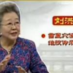 """虚假广告主角曝光 """"专家刘洪滨""""霸屏多家电视台"""
