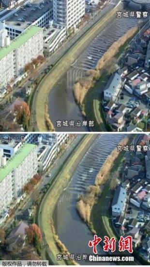 据日本媒体报道,当地时间11月22日发生推测震级为里氏7.4级的地震后发布了海啸警报,至当地时间当天下午1点前,日本各地的警报已全部解除。因此次地震而受伤的民众已达10人。图为宫城县沿海地区,海啸抵达后,海水冲入内河致河水倒流,呈波浪状向上游推进。(视频截图)-趣闻巴士