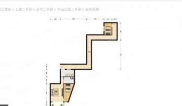 两居室还送跑道 上海奇葩户型引围观