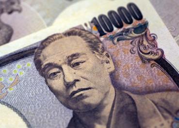 日本男子抢了银行1千万 回来一看全是假钞