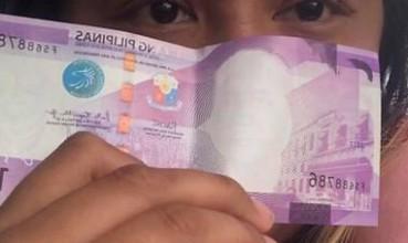 菲律宾纸币又闹乌龙 漏印头像开空白天窗