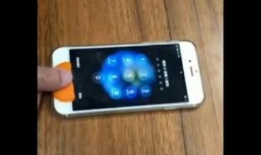 手机指纹识别爆大漏洞 橘子皮就能打开