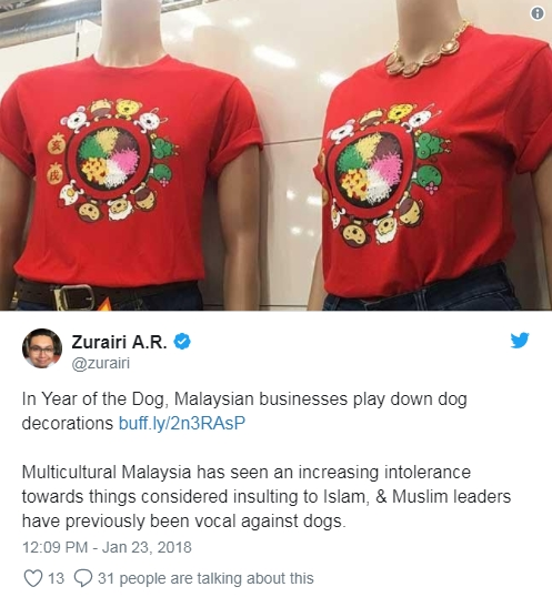 笑喷!马来西亚庆贺新年闹出大乌龙-趣闻巴士