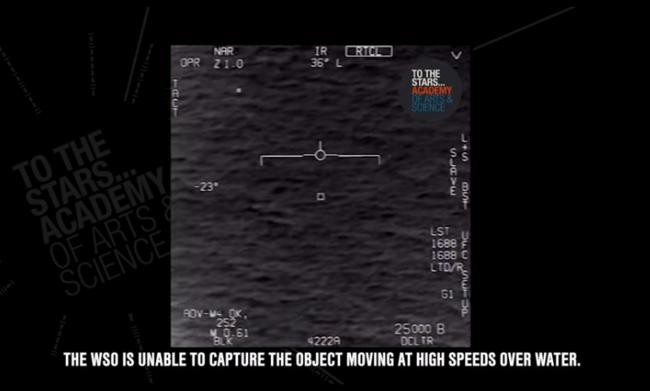 """美军飞行员遇UFO不知所措大喊""""天呐""""视频被曝光-趣闻巴士"""