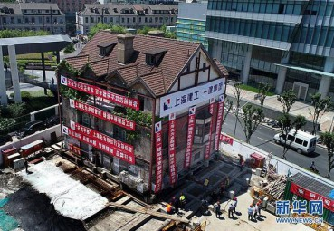 百年老建筑一个月搬家 旋转平移50余米