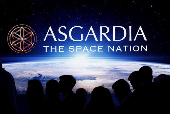 """人类史上首个""""太空国家""""阿斯伽迪亚(Asgardia)元首阿舒尔贝利宣誓就职-趣闻巴士"""