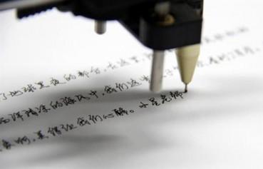 抄作业机器人成网红 笔记模仿不错