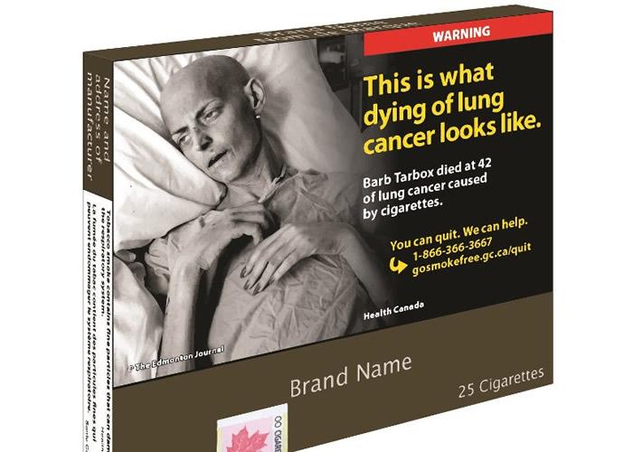 """加拿大政府为控烟推新规定 香烟盒需统一使用""""最丑""""色-趣闻巴士"""